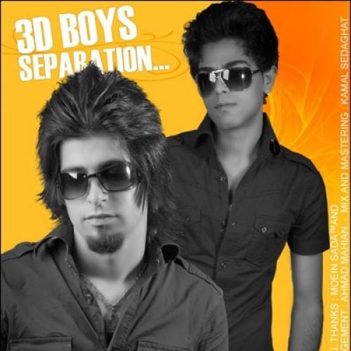 3d-boys-separation