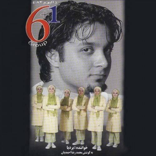 6+1 Group-Album 83