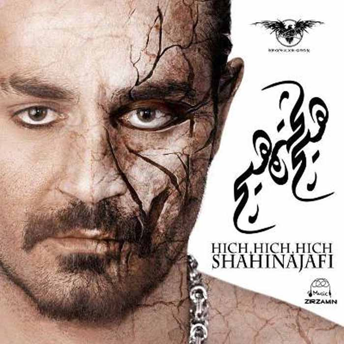 Mp3 shahin najafi hich hich hich by hughgainey issuu.