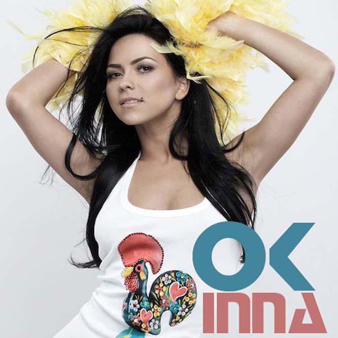 Inna club rocker music video 2