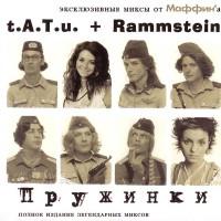 tatu waste management album free download