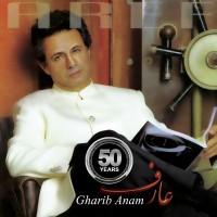 aref-gharib-anam