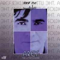 aref-sarbaz-koochooloo