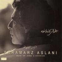 faramarz-aslani-roozhaye-taraneh-va-andooh