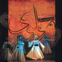 homayoun-shajarian-opera-aroosaki