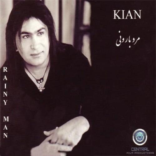 kian-2-marde-barani