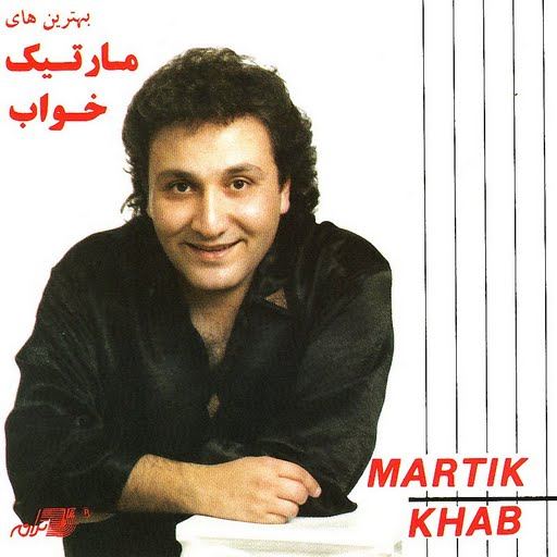 martik khab