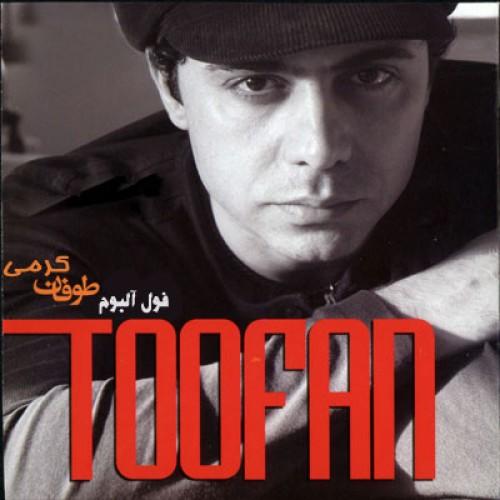 toofan-karami