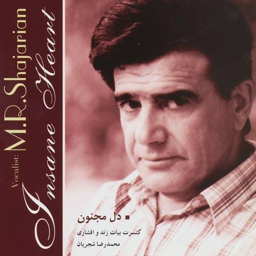 mohammadreza-shajarian-dele-majnoon – Download And Listen Music