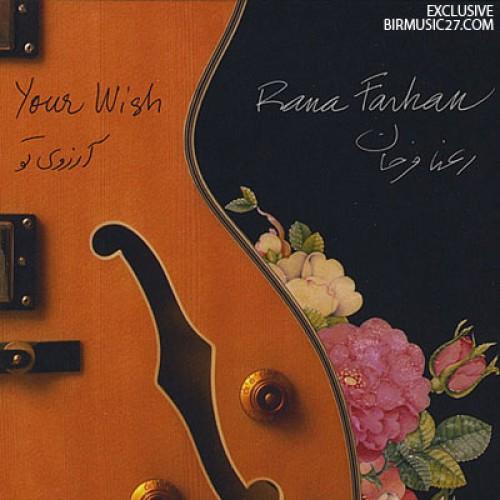 rana-farhan-your-wish