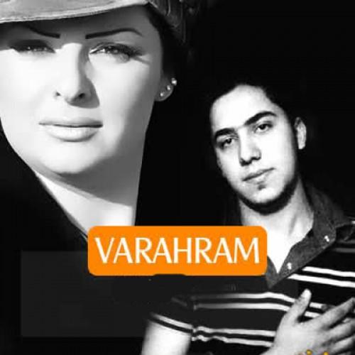 varahram