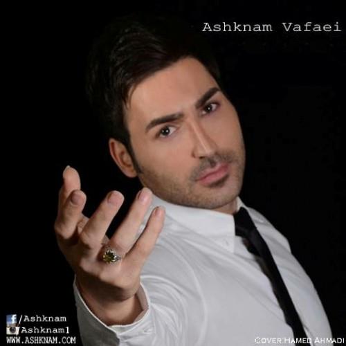 Ashknam Vafaei