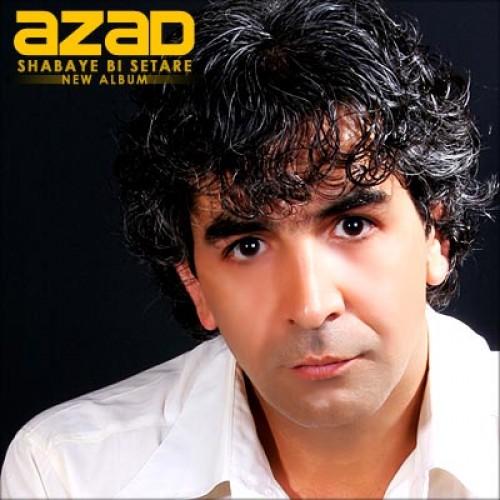 azad-1-shabaye-bi-setare