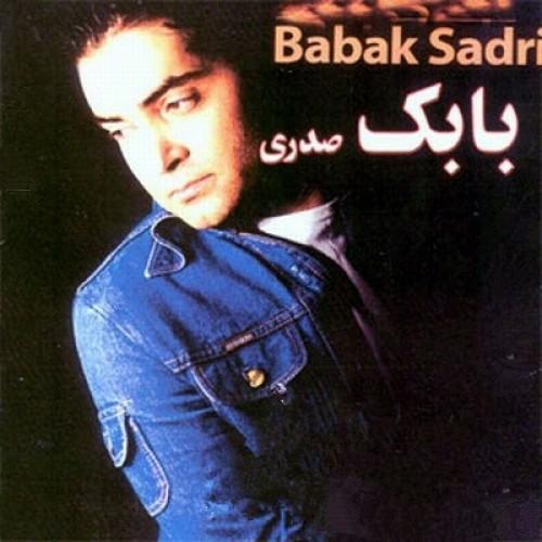 BABAK-SADRI-BAZIGOOSH