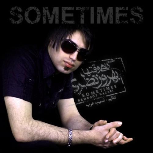 behrooz-nazari-sometimes