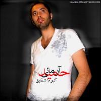 hamid-armani-shaghayegh