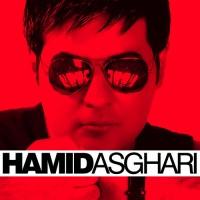 hamid-asghari-nameh