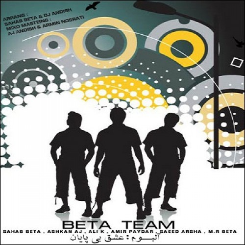 beta-team-eshghe-bi-payan