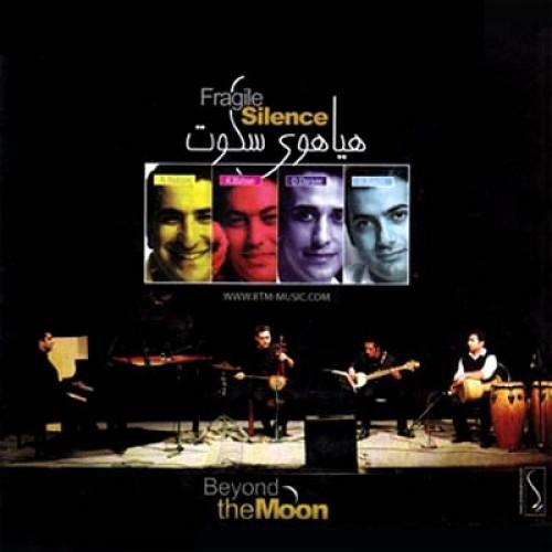 beyond-the-moon-band-fragile-silence