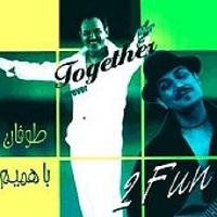 toofan_ba-hamim