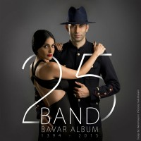 25-band-bavar
