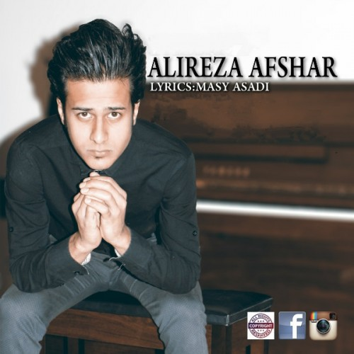Alireza Afshar