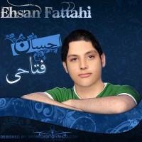 ehsan-fatahi-single-tracks