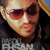 ehsan-radsel-single-tracks