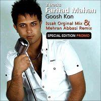 farhad-mahan-single-tracks