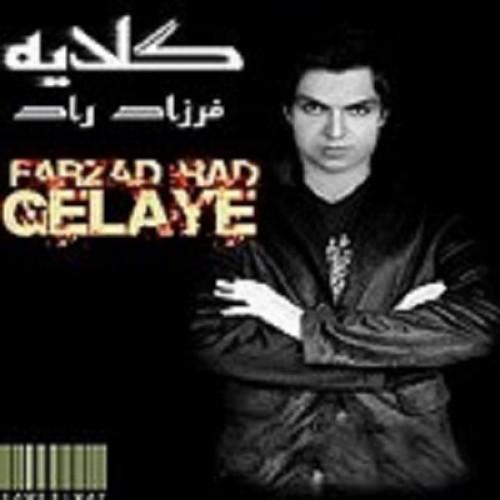 farzad-rad-gelaye