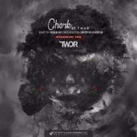 twor-cherk