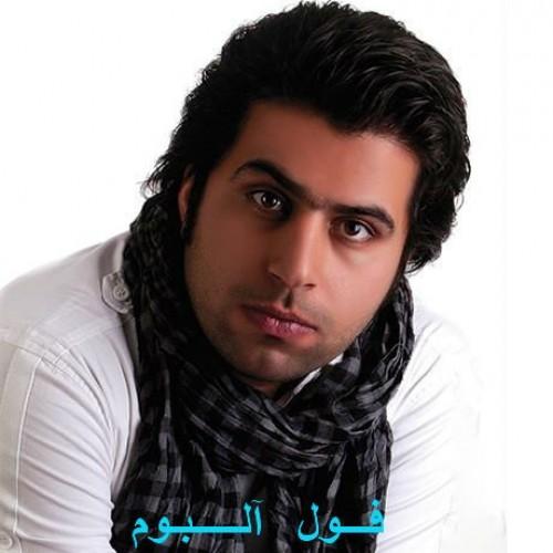 Fateh Nooraee