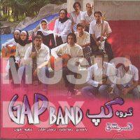 Gap bandgap-band-ghasre-eshgh
