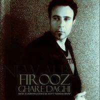firooz-gharedaghi-eshghe-man